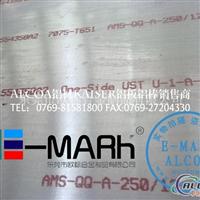 国标7050t7451铝合金薄板