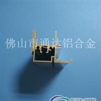 定制各种工业铝型材,铝型材加工