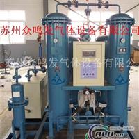 制氮机 工业  空分设备