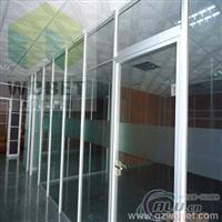 厂家高端优质铝型材高隔断空间分隔