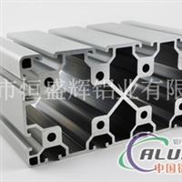 工业铝型材厂家 流水线铝型材