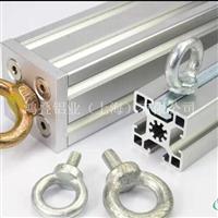 流水线铝型材工业铝型材框架