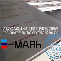 7050t7451国产铝薄板