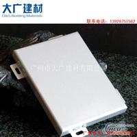 聚酯铝单板价格广东铝单板厂家
