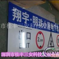 小型停车场用标志牌尺寸和价格