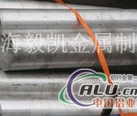 AA5083铝棒最便宜多少钱