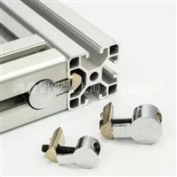 铝型材工业铝型材4040框架