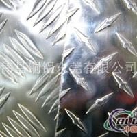 耐磨5A03铝花纹板 5A05铝花纹板