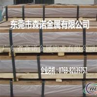 6063T5铝合金强度