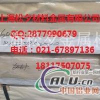 3105铝棒参数价格走势图片