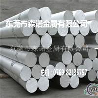 6063T5铝合金管