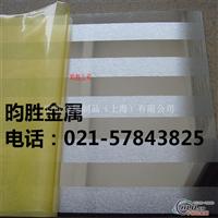 7075T6硬度高7075T6铝板