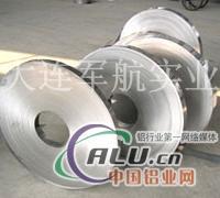 MIC6西南铝材