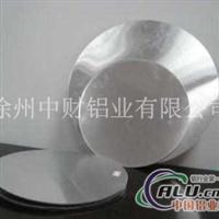 徐州铝圆片