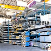 7075高强度铝板进价