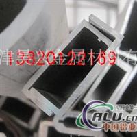 吉林LY12铝合金曹,6061铝槽价格