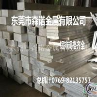 6063氧化铝材