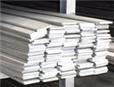 优质2024铝排现货供应