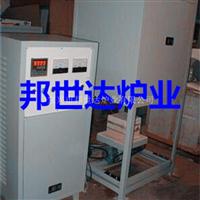 BSD铜粉烧结钟罩炉,氧化锆升降炉