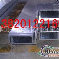 蘇州6063鋁合金管價格,6063鋁槽
