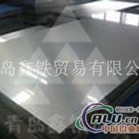 膠南鋁板廠家 膠南鋁板價格