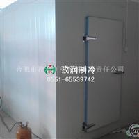 节能环保铝排食品冷藏库设计安装