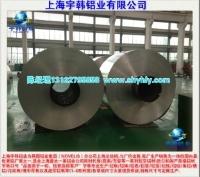 上海宇韩专业制造1050铝带