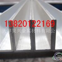 长春LY11铝合金曹,6061铝槽价格