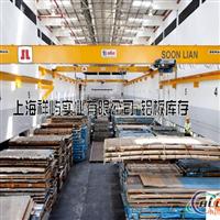 6063t4耐磨铝板