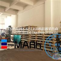 7475t6国产耐磨铝板