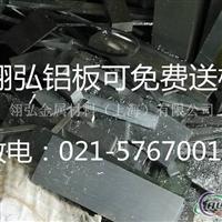 LY11铝合金【铝板】 方铝扁条