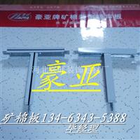 防水矿棉吸音板防火矿棉吸音板