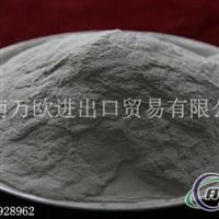 生产雾化铝粉,球形铝粉厂家