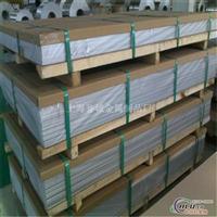 6063O态薄铝板批发零售 6063棒