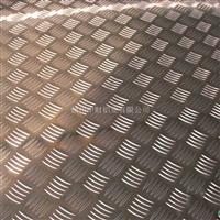 哪儿生产铝花纹铝板