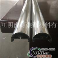 鑫源铝合金型材7