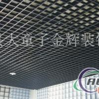 商场吊顶装饰材料黑色铝格栅天花