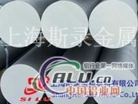 4A11铝棒 进口4A11铝棒价格