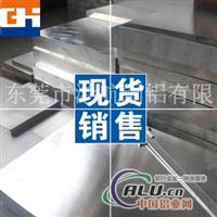 7075航空铝板 进口超硬铝板
