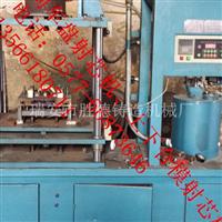 SD800型球阀铸造模具专用射芯机