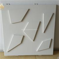 造型鋁單板廠家