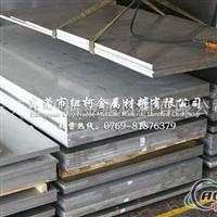 进口6063铝板低价供应