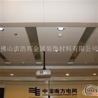 車站鋁單板工程