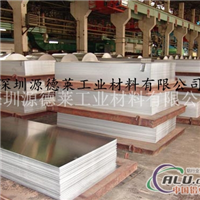 日本A5056铝板,氧化专用铝板
