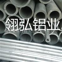 7075超硬铝无缝小铝管