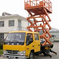 14米移动升降平台厂家直销价格