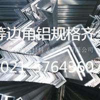 7017进口铝棒,7017工业铝棒