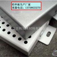 舟山氟碳幕墙铝单板商务报价