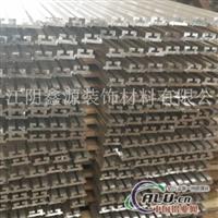 鑫源水冷铝合金型材