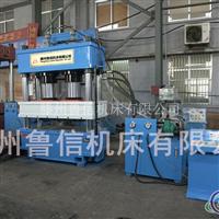 供应500吨四柱三梁液压机,厂家